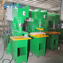 Stone Splitting & Pressing Machine For Decoration Stones
